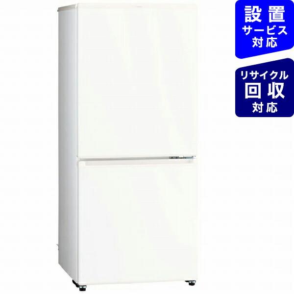 AQUAアクア《基本設置料金セット》AQR-17J-W冷蔵庫ミルク[2ドア/右開きタイプ/168L][冷蔵庫小型一人暮らし]