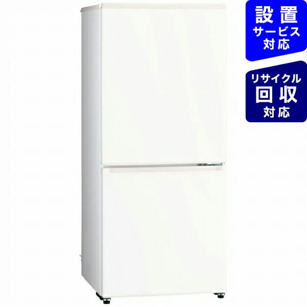 AQUAアクア《基本設置料金セット》AQR-17JBK-W冷蔵庫ホワイト[2ドア/右開きタイプ/168L][冷蔵庫小型一人暮らし]【point_rb】