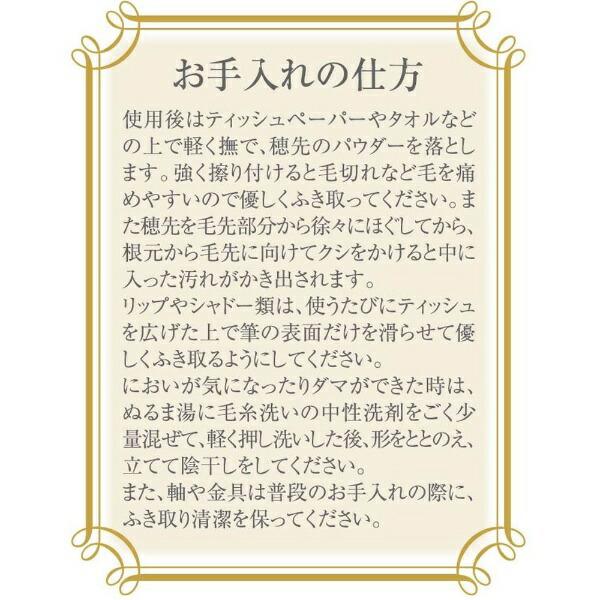 あかしや化粧筆カブキブラシパープルK19-PL