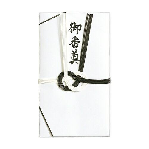 マルアイMARUAI仏金封黒白7本斜折御香奠キ-315315