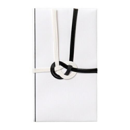 マルアイMARUAI黒白7本多当折10枚パックP10222