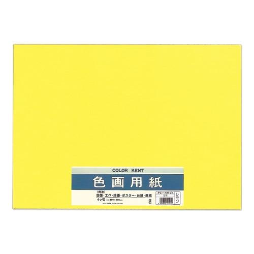 マルアイMARUAI色画用紙N455レモンPIN45LY