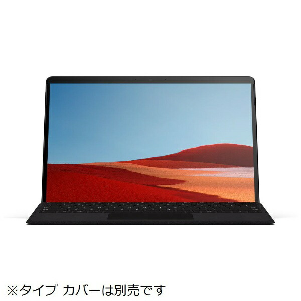 マイクロソフトMicrosoftSurfaceProX【LTE対応SIMフリー】[13型/SSD256GB/メモリ8GB/MicrosoftSQ1/ブラック/2020年]MNY-00011Windowsタブレット(キーボード別売)サーフェスプロX[タブレット本体13インチ新品]