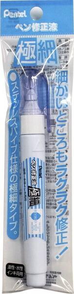 ぺんてるPentelペン修正液極細シース入りXEZL61WR