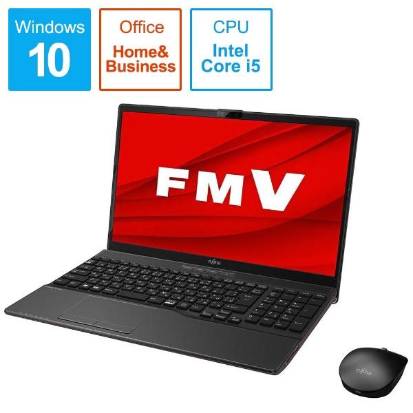 富士通FUJITSUFMVA52D3BBノートパソコンLIFEBOOKAH52/D3ブライトブラック[15.6型/intelCorei5/Optane:32GB/SSD:512GB/メモリ:8GB/2020年1月モデル][15.6インチoffice付き新品windows10]【point_rb】