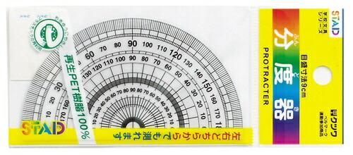 クツワKUTSUWA再生PET分度器(9cm)EP091