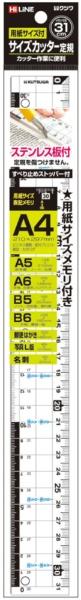 クツワKUTSUWAサイズカッター定規31cmKB016