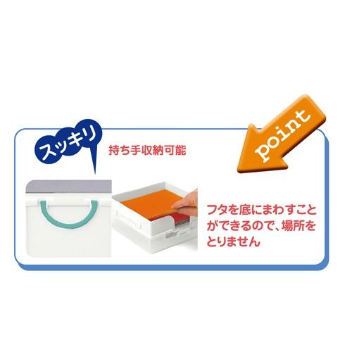 クツワKUTSUWAおりがみケースセットPT072