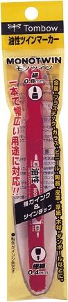 トンボ鉛筆Tombow油性マーカーモノツインE極細赤パックMCB-112