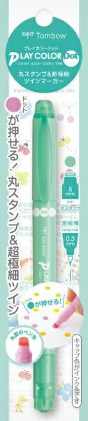 トンボ鉛筆Tombow水性サインペンPDミントグリーンパックGCE-109