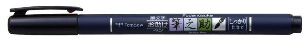 トンボ鉛筆Tombow水性サインペン筆之助しっかり仕立てWS-BH