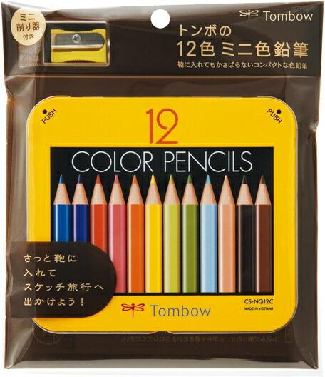 トンボ鉛筆Tombowミニ色鉛筆12色NQ削り器付パックBCA-151