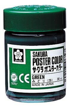 サクラクレパスSAKURACOLORPRODUCTポスターカラー30ml緑