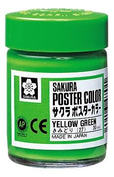 サクラクレパスSAKURACOLORPRODUCTポスターカラー30ml黄緑