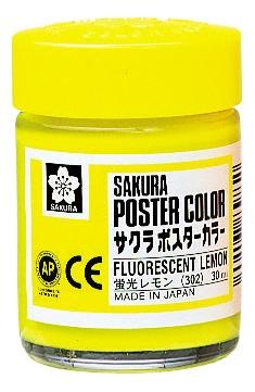 サクラクレパスSAKURACOLORPRODUCTポスターカラー30ml蛍光レモン