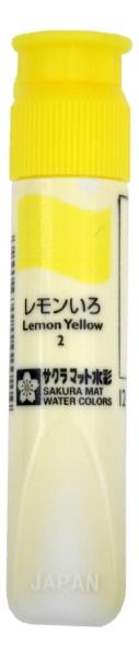 サクラクレパスSAKURACOLORPRODUCTマット水彩ポリレモンいろ