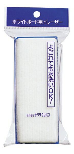 サクラクレパスSAKURACOLORPRODUCT白板イレ-ザ-L