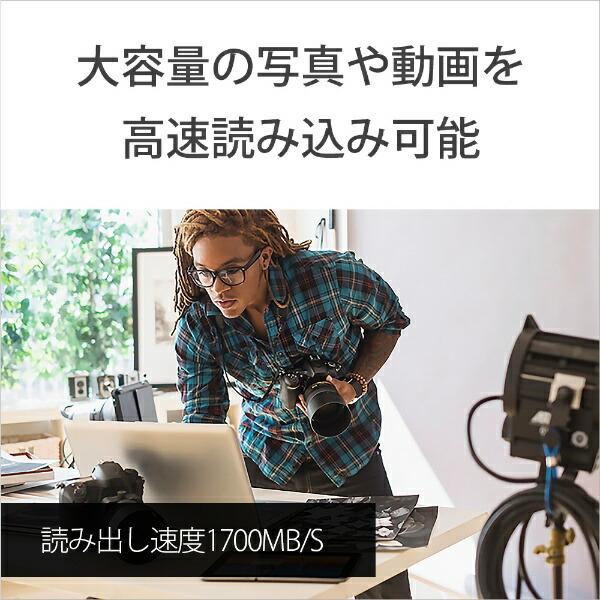 ソニーSONYCFexpressカードTypeBTOUGH(タフ)CEB-GシリーズCEB-G128[128GB]