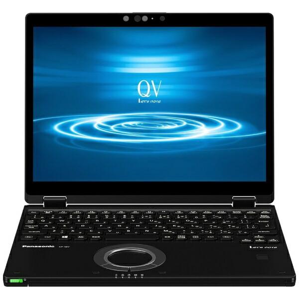パナソニックPanasonicCF-QV8PFNQRノートパソコンLet'snote(レッツノート)QVシリーズ【LTE対応モデル】ブラック[12.0型/intelCorei7/SSD:512GB/メモリ:8GB/2020年01月モデル][12インチoffice付き新品windows10]