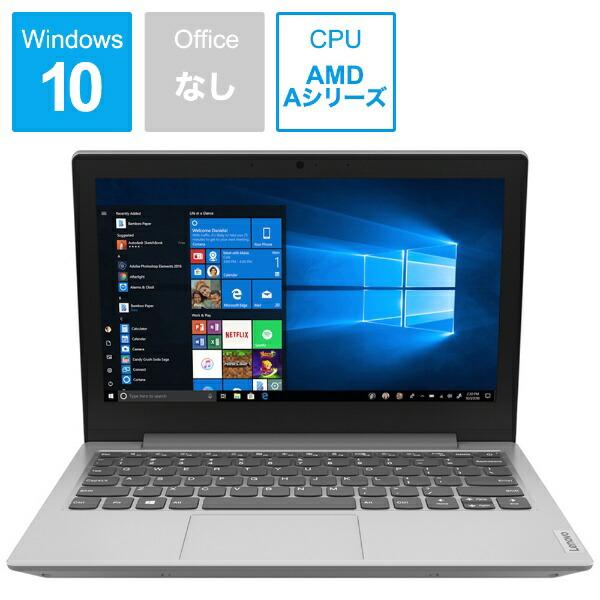 レノボジャパンLenovo81VR001GJPノートパソコンIdeaPadSlim150プラチナグレー[11.6型/AMDAシリーズ/SSD:128GB/メモリ:4GB/2020年1月モデル][11.6インチ新品windows10]