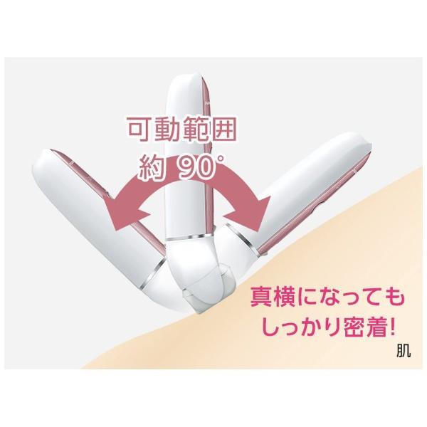 パナソニックPanasonicES-EL8B-P脱毛器soie(ソイエ)ピンク【ribi_rb】