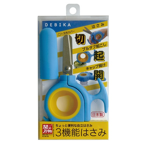 デビカDEBIKA3機能はさみブルー043809