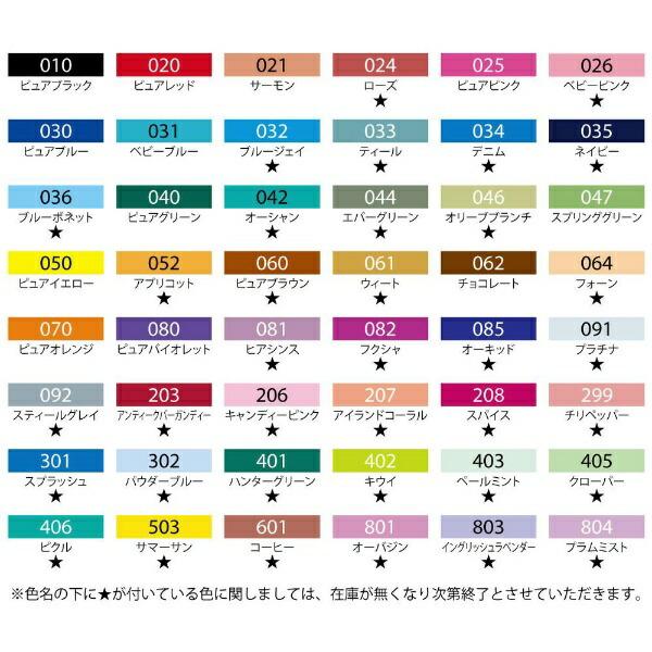 呉竹KuretakeZIGメモリーシステムジャーナル&タイトルMS-3600-040