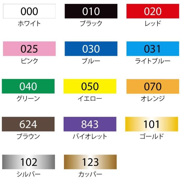 呉竹KuretakeZIGfabricolor不透明タイプPFC-20A-040