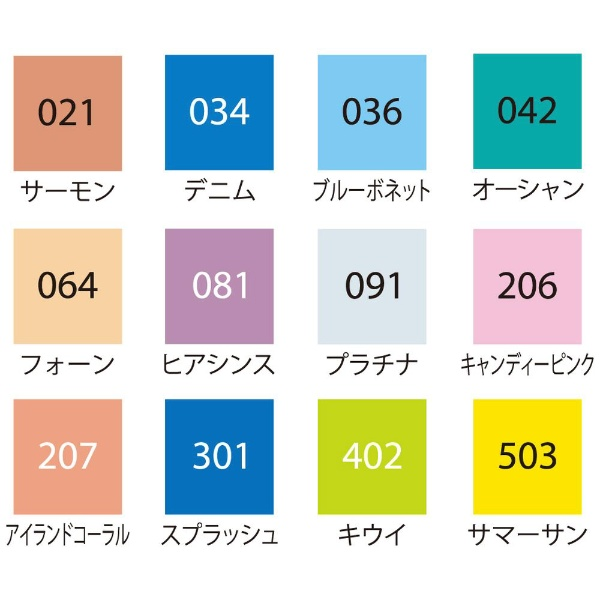 呉竹KuretakeZIGクリーンカラードットTC-6100-034
