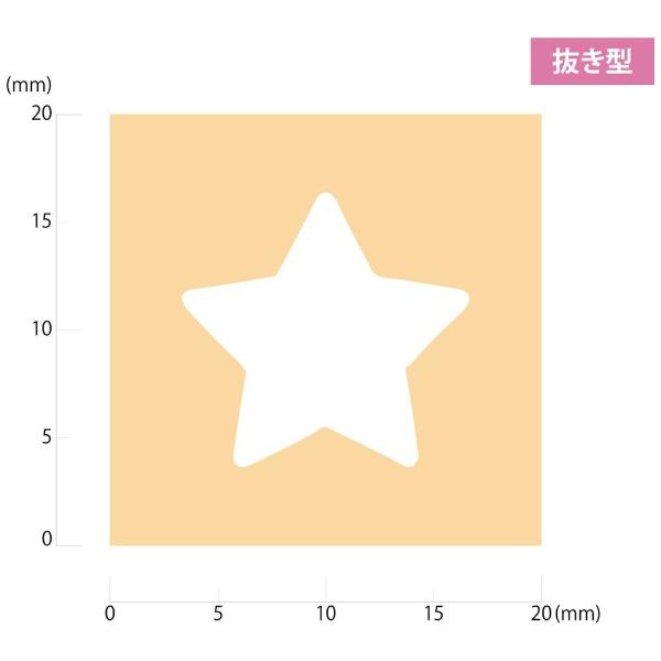 呉竹KuretakeKurePunchSmallSBKPS500-1