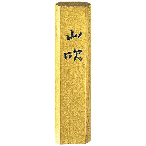 呉竹Kuretake金泥墨山吹青金AM3-5