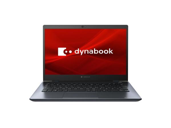 dynabookダイナブックP1G8MPBLノートパソコンdynabookG8オニキスブルー[13.3型/intelCorei7/SSD:512GB/メモリ:8GB/2020年春モデル][13.3インチoffice付き新品windows10]