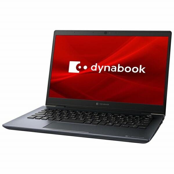 dynabookダイナブックP1G5MPBLノートパソコンdynabookG5オニキスブルー[13.3型/intelCorei3/SSD:256GB/メモリ:4GB/2020年春モデル][13.3インチoffice付き新品windows10]