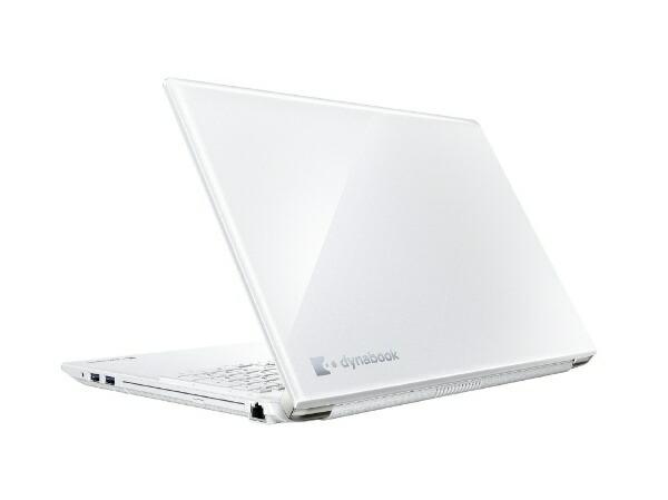 dynabookダイナブックP2T7MPBWノートパソコンdynabookT7リュクスホワイト[15.6型/intelCorei7/SSD:512GB/メモリ:8GB/2020年春モデル][15.6インチoffice付き新品windows10]