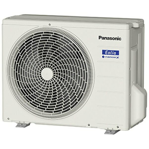 パナソニックPanasonicエアコン8畳CS-J250D-Wエアコン2020年Eolia(エオリア)Jシリーズクリスタルホワイト[おもに8畳用/100V][省エネ家電]
