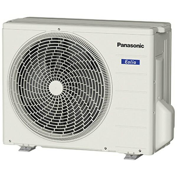 パナソニックPanasonicエアコン8畳CS-250DFR-Wエアコン2020年Eolia(エオリア)Fシリーズクリスタルホワイト[おもに8畳用/100V][省エネ家電]