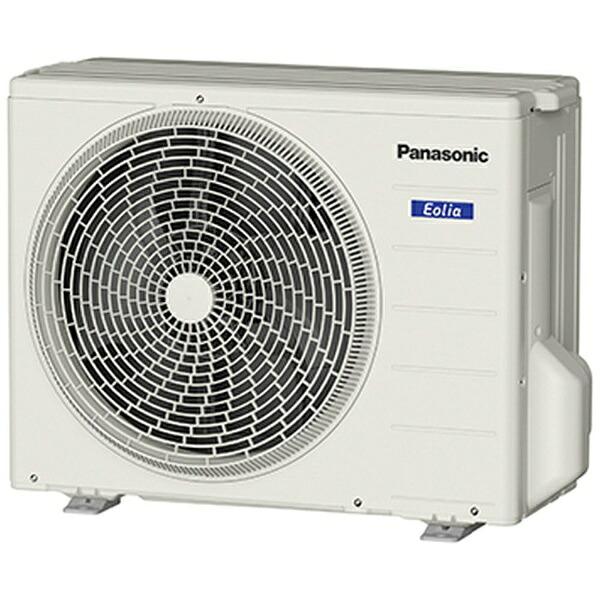 パナソニックPanasonicエアコン10畳エアコン2020年Eolia(エオリア)FシリーズクリスタルホワイトCS-280DFR-W[おもに10畳用/100V][省エネ家電]