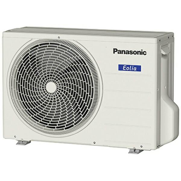 パナソニックPanasonicCS-400DFR2-Wエアコン2020年Eolia(エオリア)Fシリーズクリスタルホワイト[おもに14畳用/200V][省エネ家電]