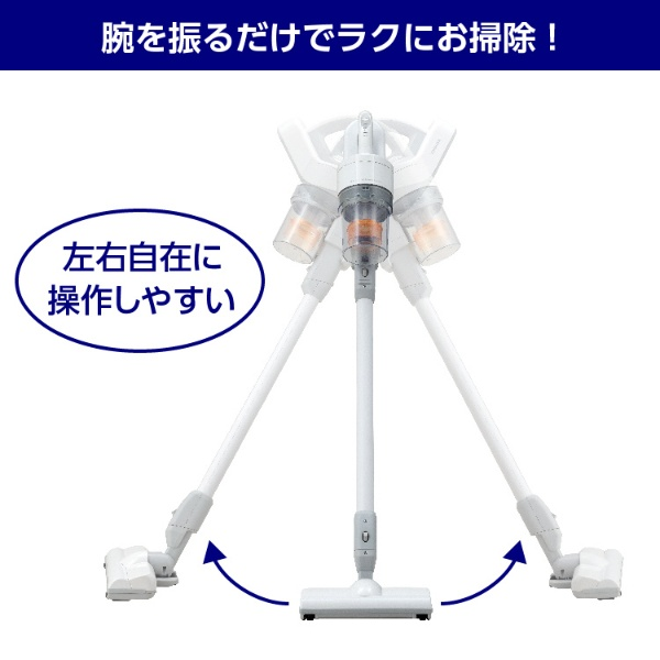 東芝TOSHIBAVC-CL420-Wスティック型コードレス掃除機トルネオVコードレス[サイクロン式/コードレス]