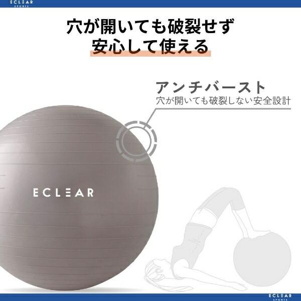 エレコムELECOMヘルスケア・ボディメイク用品バランスボール(HCF-BBシリーズ直径約65cm/グレー)HCF-BB65GY
