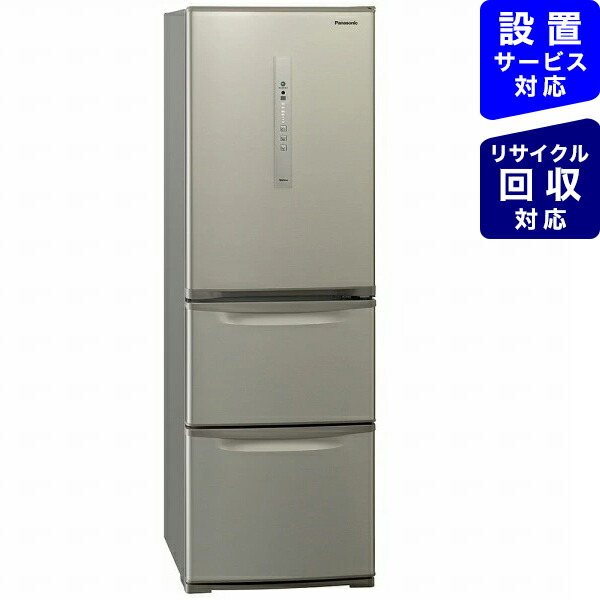 パナソニックPanasonic《基本設置料金セット》NR-C371NL-N冷蔵庫Nタイプシルキーゴールド[3ドア/左開きタイプ/365L][冷蔵庫大型]