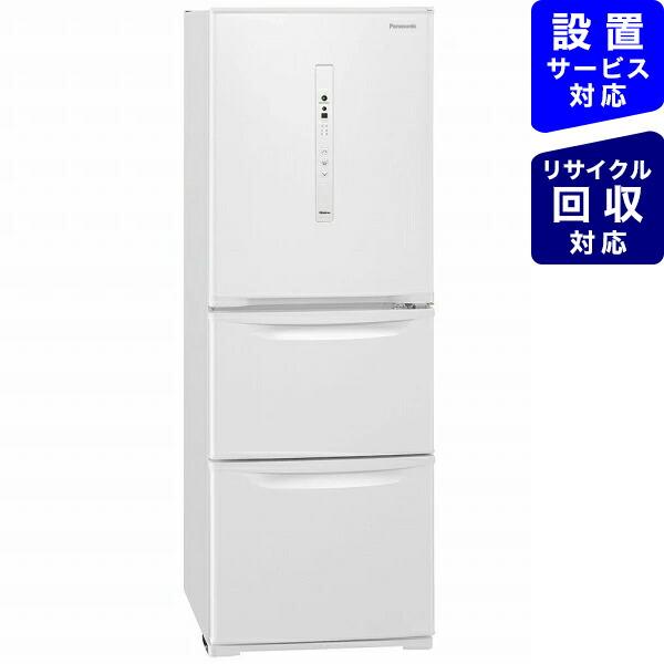 パナソニックPanasonic《基本設置料金セット》NR-C341CL-W冷蔵庫Cタイプピュアホワイト[3ドア/左開きタイプ/335L][冷蔵庫大型]