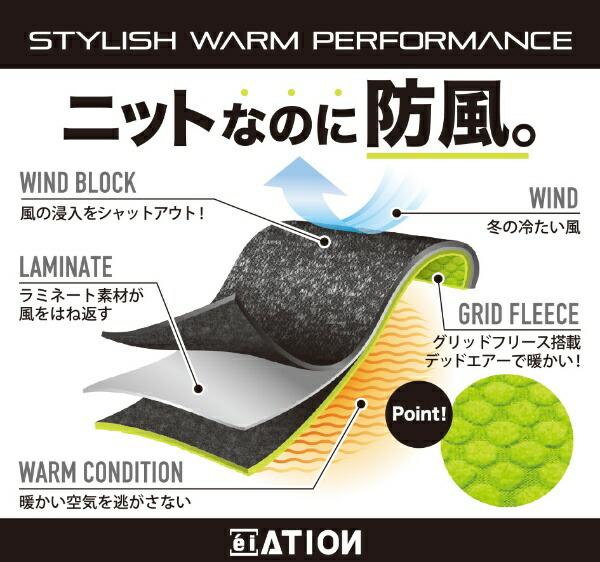 カジメイクKAJIMEIKUATION(エイション)防風ニットジャケットダークレッドL8302RD(L)