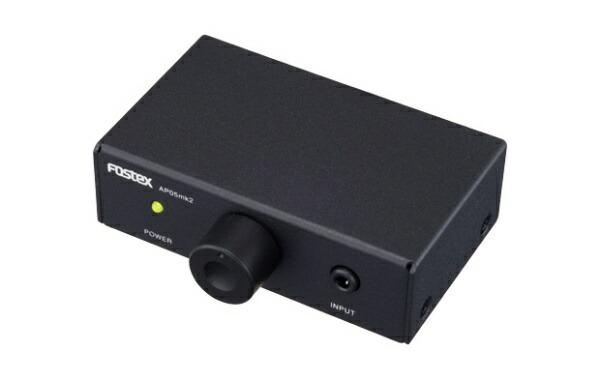 FOSTEXフォステクスAP05mk2パーソナルアンプ