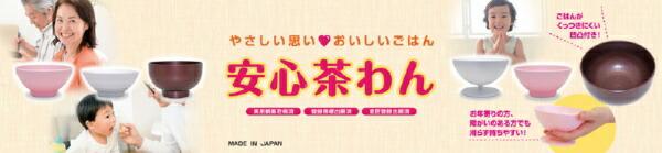 コンヨKONYO近与安心スプーンセット3本(大・小)ピンクS2