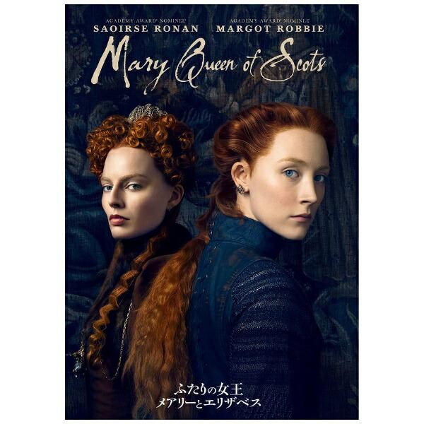 NBCユニバーサルNBCUniversalEntertainmentふたりの女王メアリーとエリザベス【DVD】