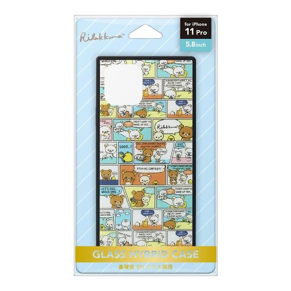 PGAiPhone11Pro用ガラスハイブリッドケース[リラックマ/リラックマスタイル(コミック)]San-XCollection[リラックマ/リラックマスタイル(コミック)]YY03104
