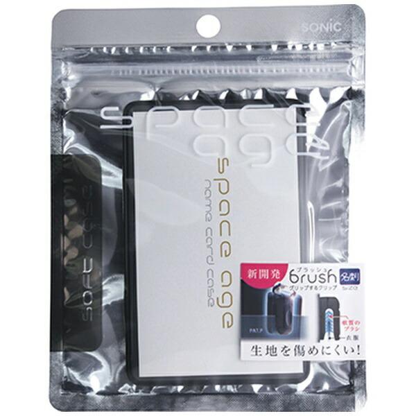 ソニックsonicブラッシュソフトカードケース名刺サイズスペーEX-2843-D