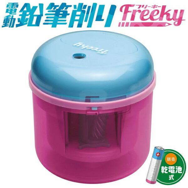 ソニックsonicフリーキー乾電池式電動鉛筆削りピンクSK-4928-P