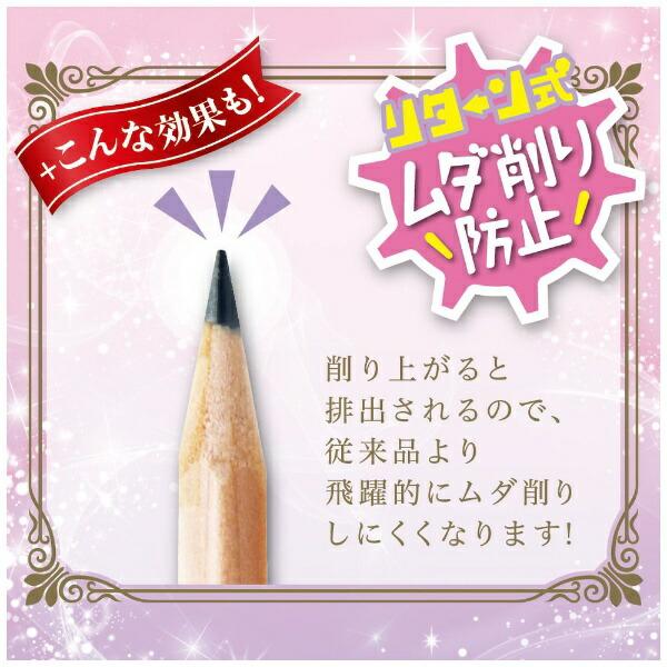 ソニックsonicリアナティアラトガリターン手動鉛筆削りピンクEK-1254-P